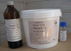 Герметик Виксинт У-1-18