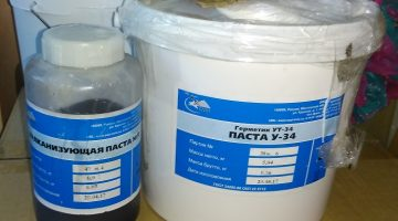Герметик УТ-32