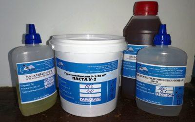 Герметик У-2-28