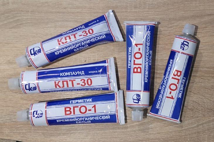 Герметик КЛТ-30
